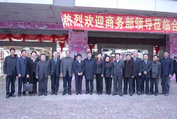 国家商务部姜增伟副部长视察百大集团鼓楼商厦 -欢迎访问合肥百大集